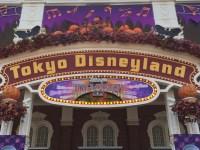【東京ディズニーランド】9/29(日)ディズニー・ハロウィーンで友活・恋活!!